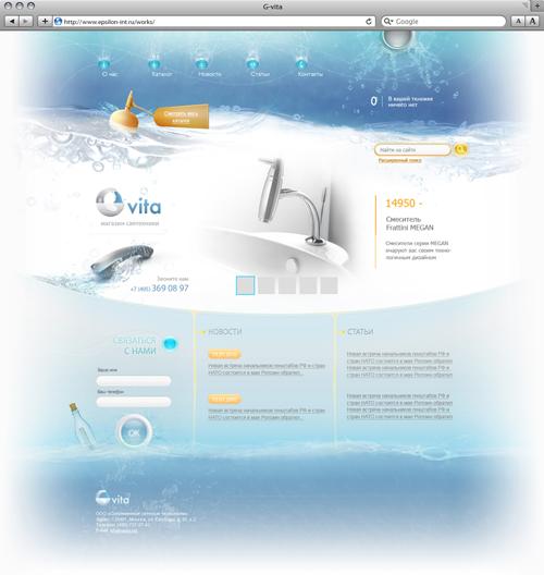 Интернет-магазин сантехники G-vita