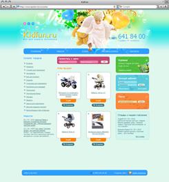Магазин детских товаров KidFun