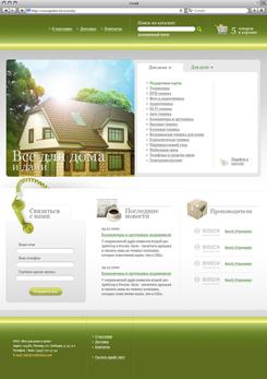Интернет-магазин «Все для дома и дачи»