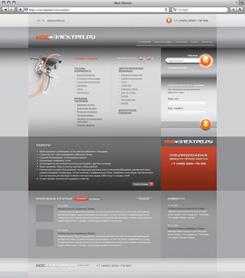 Сайт для компании МСК